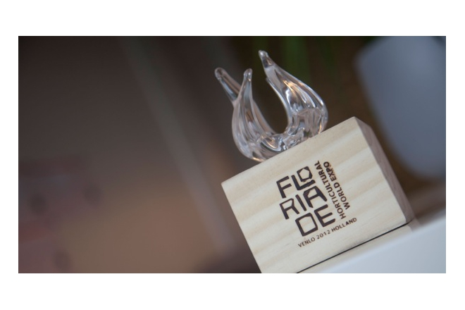 Cradle to Cradle® inspired Floriade Award (Part of Floriade)