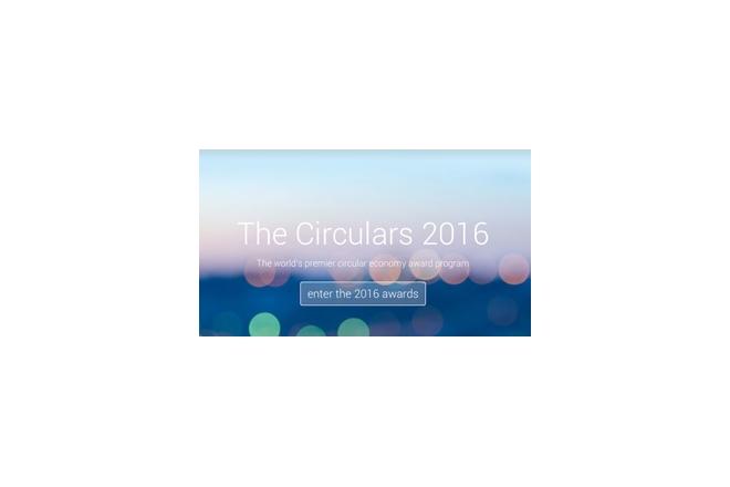 The Circulars 2016 – William McDonough in jury