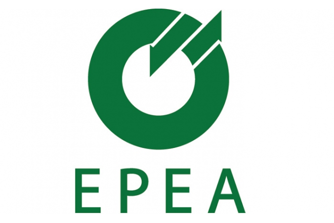 Cradle to Cradle job opportunity at EPEA Netherlands