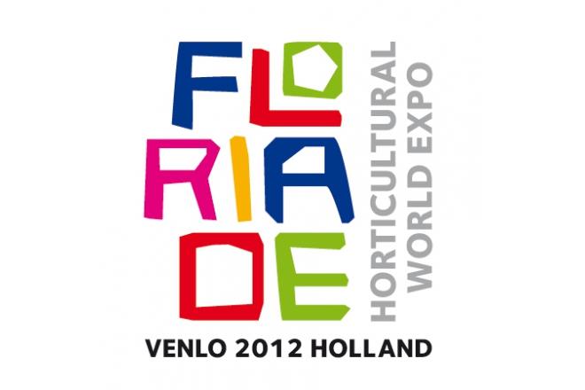 Dismantling Regio Venlo Floriade 2012