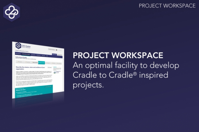 Meet the C2C-Centre Project Workspace!